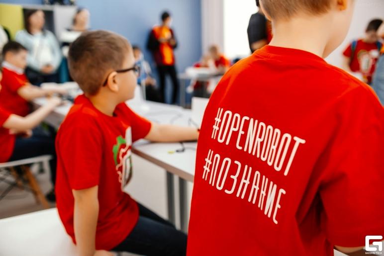 openrobot