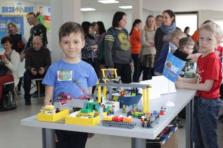 Поделка из Лего