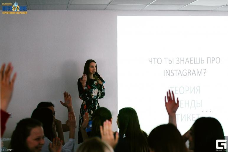 Мария Загарских - выступление на IT-девичнике о Инстаграме