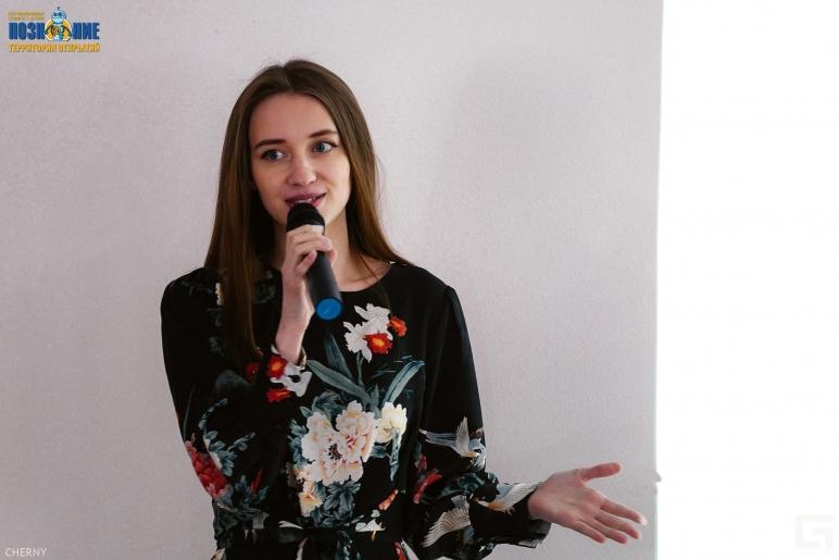 Мария Загарских на IT-девичнике