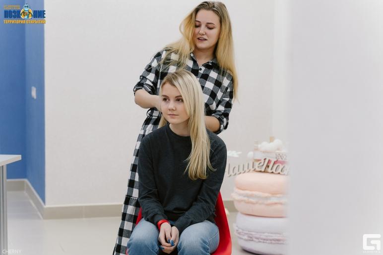 Елена Лоптева - мастер-класс на IT-девичнике