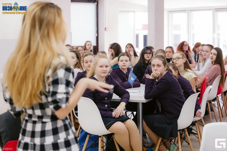 Мастер-класс на IT-девичнике от Елены Лоптевой