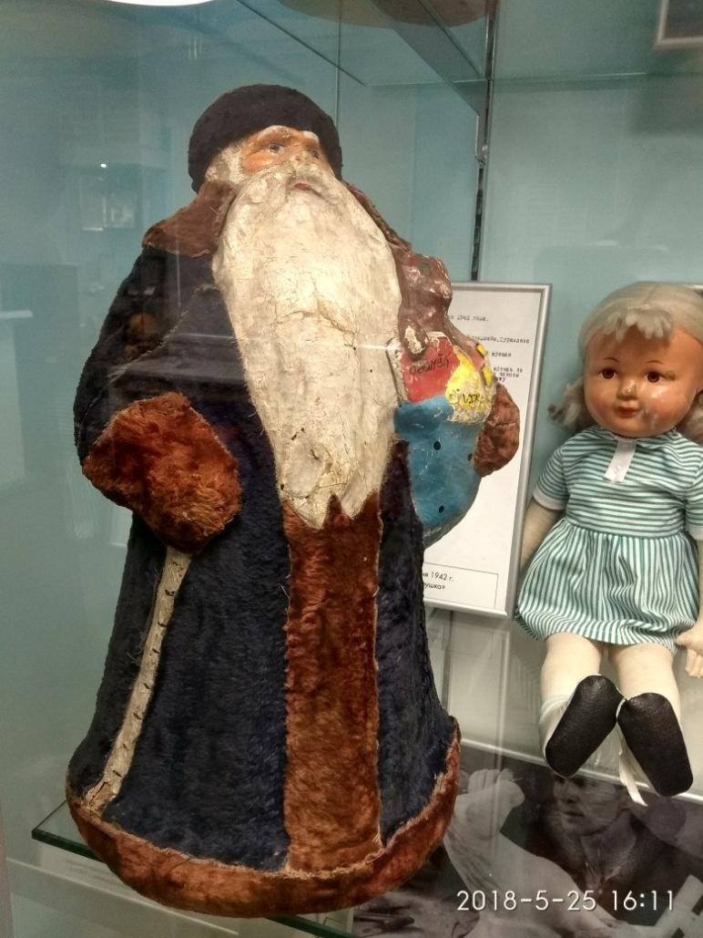 Кукла 40-х